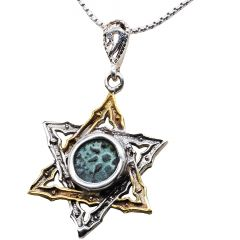 Widow's Mite Coin from Jesus in Star of David Silver Pendant