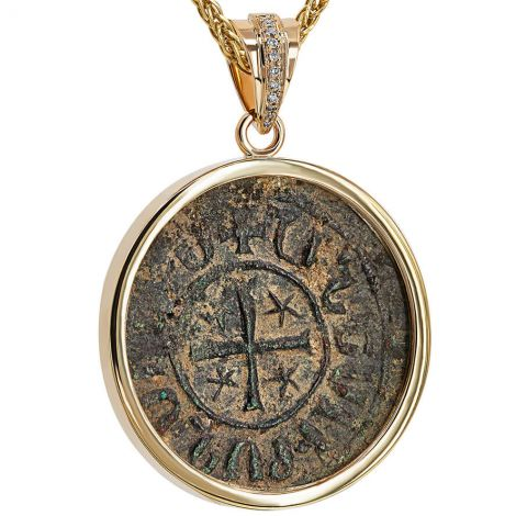 11th Century Christian Coin 14k Gold Necklace with Diamonds