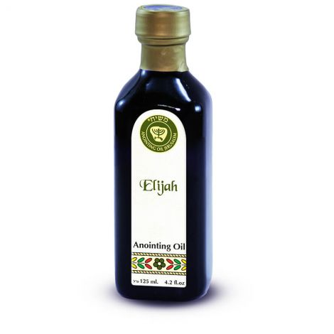 125ml Elijah Anointing Oil from Ein Gedi - Made in Israel