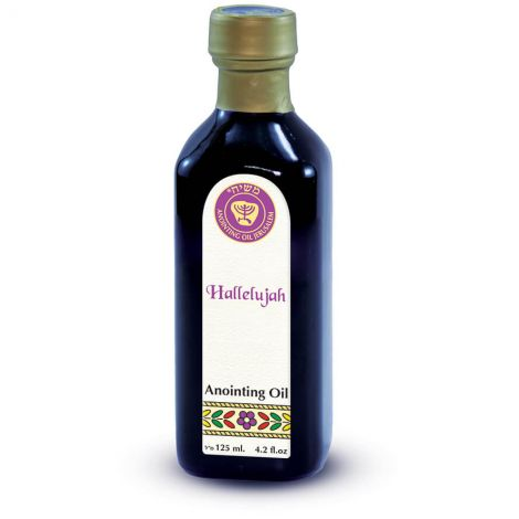 125ml Halleluyah Anointing Oil from Ein Gedi - Made in Israel
