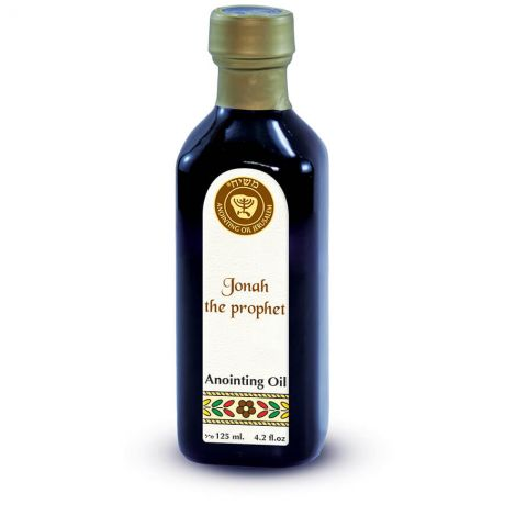 125ml Jonah the Prophet Anointing Oil from Ein Gedi - Made in Israel