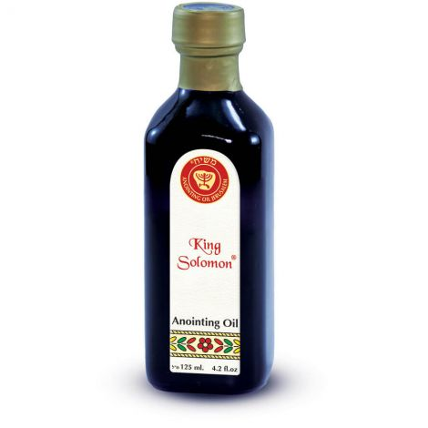 125ml King Solomon Anointing Oil from Ein Gedi - Made in Israel