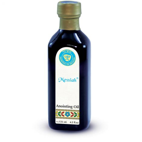 125ml Messiah Anointing Oil from Ein Gedi - Made in Israel