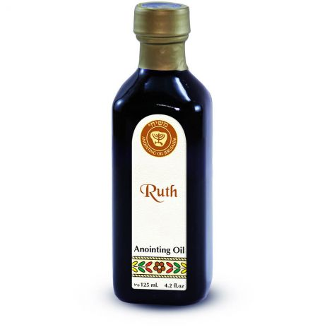 125ml 'Ruth' Anointing Oil from Ein Gedi - Made in Israel
