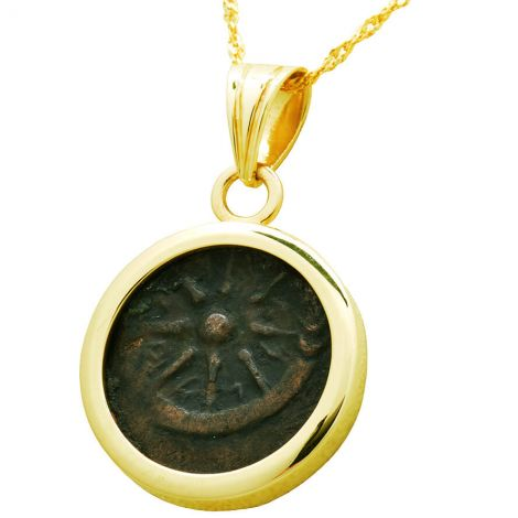 Widow's Mite Framed in Round 14k Gold Pendant - Made in Israel