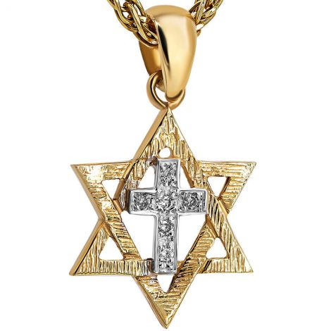 Messianic 14k Gold 'Star of David with Diamond Studded Cross Necklace