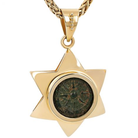 "Large 14k Gold Star of David with Biblical ""Widow's Mite"" Coin Pendant"