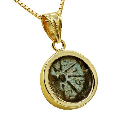 The Widow's Coin in a 14k Gold Pendant - Biblical Jewelry