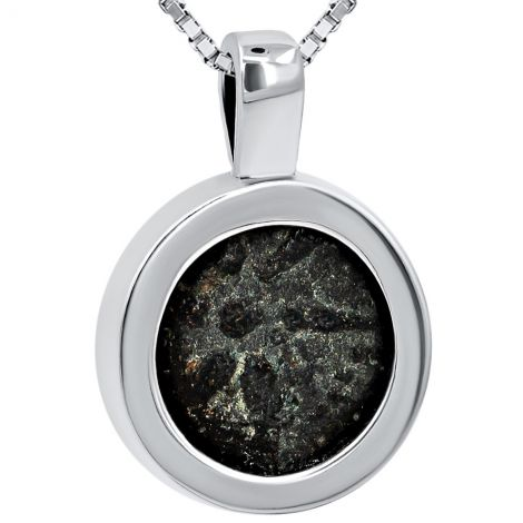 Widow's Mite Coin in Silver Pendant - Biblical Jewelry