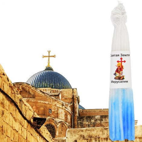 HOLY FIRE' Resurrection Candles from Jerusalem - Blue and White - 5""