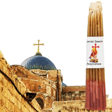 HOLY FIRE' Resurrection Candles from Jerusalem - Blue and White 10""