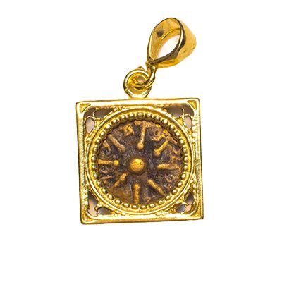 """Ancient Jewish Coin """"Widow's Mite"""" set in 14k Gold Square Pendant"""