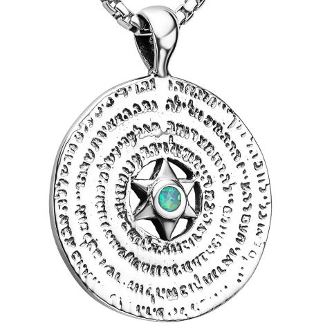 72 Names of GOD Sterling Silver with Opal Pendant - Made in Israel