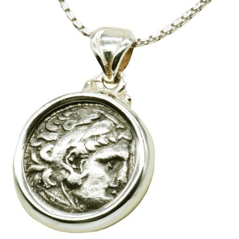 Genuine 'Alexander the Great' Silver Drachma Coin (330 A.D) Pendant