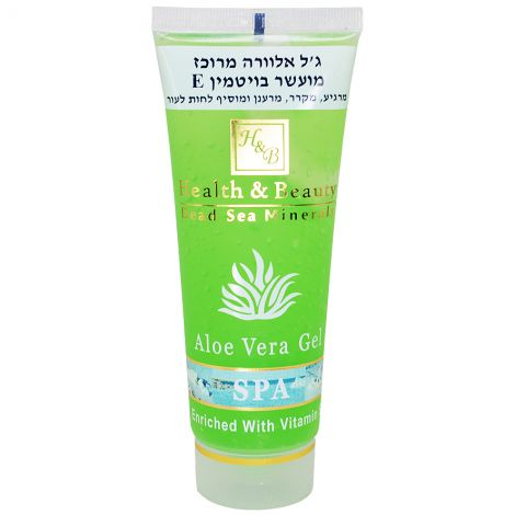 Anti-Cellulite Soap with Dead Sea Minerals - Made in Israel