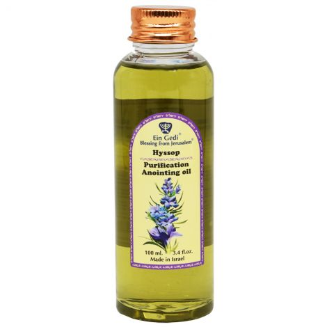 Purification Anointing Oil - Hyssop - Made in Jerusalem - 100 ml