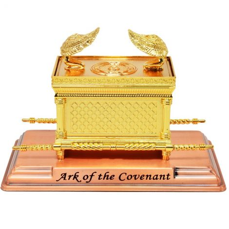 Ark of the Covenant - Gold Plated Replica from Jerusalem - Large