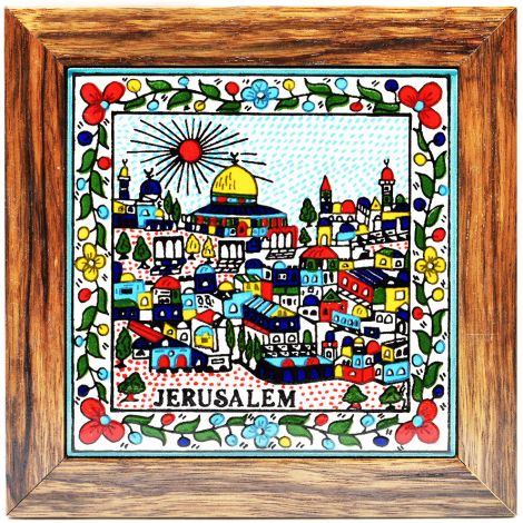Hotplate - Armenian Ceramic - Dome of the Rock - Wood Frame