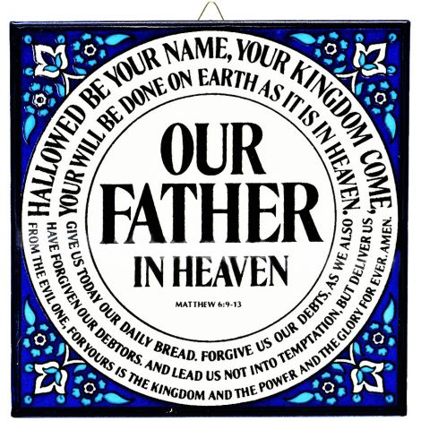 "Armenian Ceramic ""The Lord's Prayer"" Wall Tile - Made in Jerusalem - 6"""