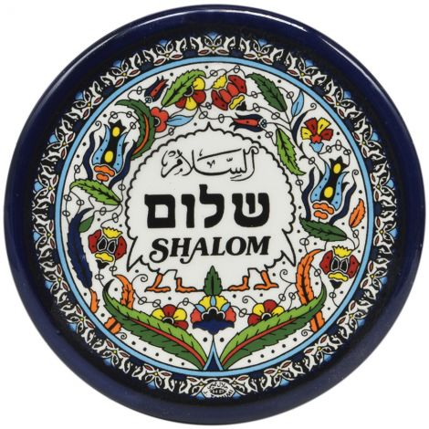"Armenian Ceramic ""Shalom"" in Arabic, Hebrew and English Coaster - 3.5"""