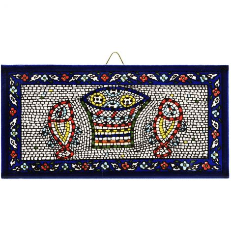Armenian Ceramic 'Tabgha' Rectangle Wall Hanging Tile