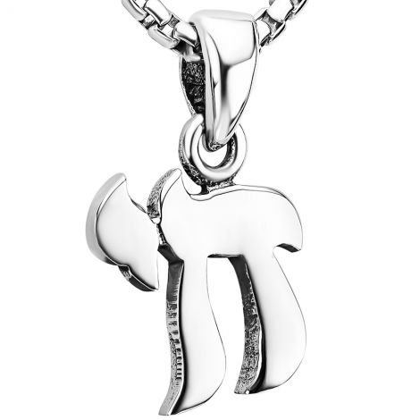 Classic Sterling Silver 'Chai' Hebrew Pendant - Made in Israel