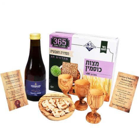 Olive Wood 3 Stem Cups Engraved Communion Set - Matza, Grape Juice