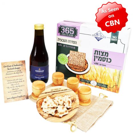 Olive Wood Engraved Communion Set 4 Cup. Matza, Grape Juice 187mL