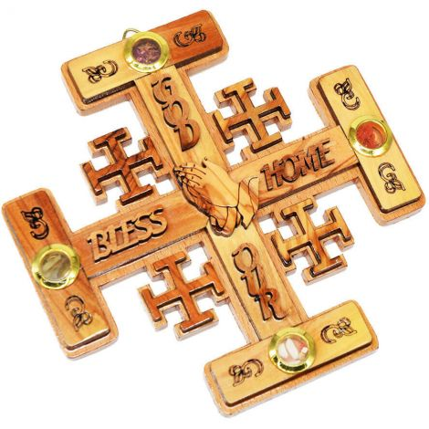 Home Blessing Olive Wood 'Jerusalem Cross' with Incense - 5.5""