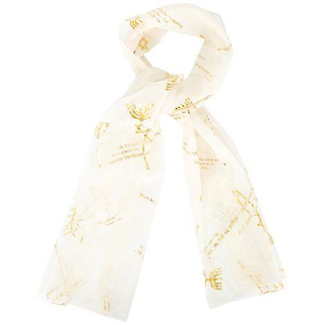 Messianic 'Grafted In' Scripture Scarf from Israel in Hebrew - Off-White