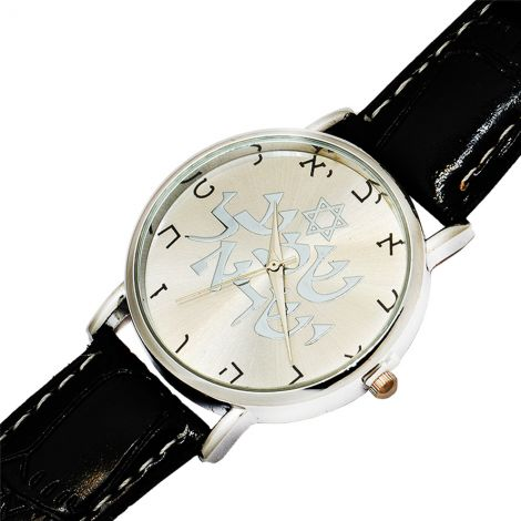 Hebrew Numerals 'Shema Israel' Aleph-Bet Watch - Stainless Steel
