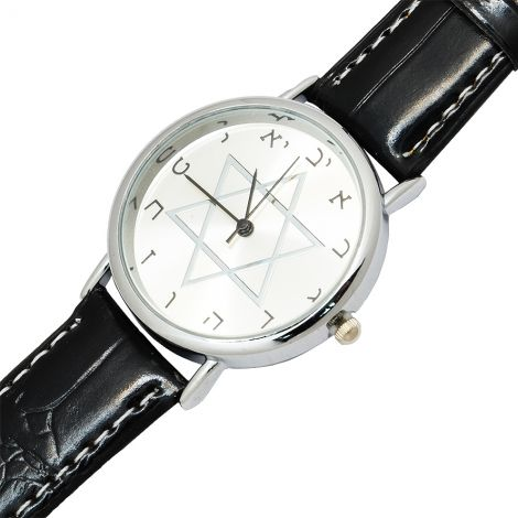 Hebrew Numerals 'Star of David' Aleph-Bet Watch - Stainless Steel