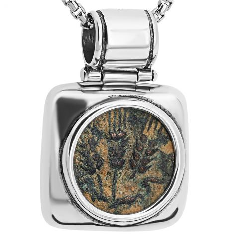 Herod Agrippa I' New Testament Coin in Sterling Silver Square Necklace