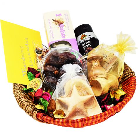 'Holy Land Favorites' Gift Basket - Tasty Treats and Olive Wood Carvings