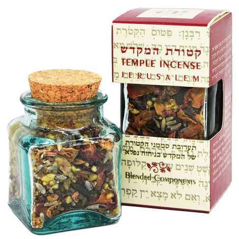 Temple Incense from Jerusalem - Made in Israel
