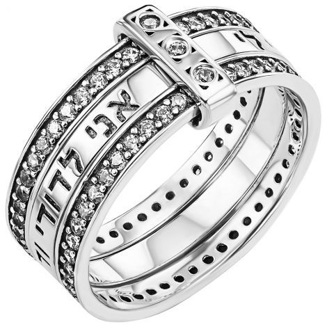 """Hebrew Scripture """"I Am My Beloved's"""" Silver Ring with Zirconia"""