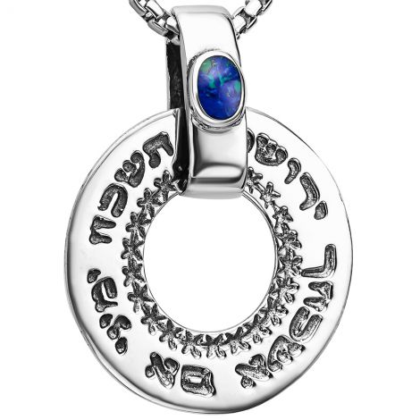 'If I Forget Thee Jerusalem' in Hebrew - Solomon Stone Pendant - Made in Israel