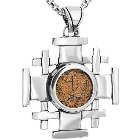 Jerusalem Cross with Authentic 4th Century Christian Coin Silver Pendant