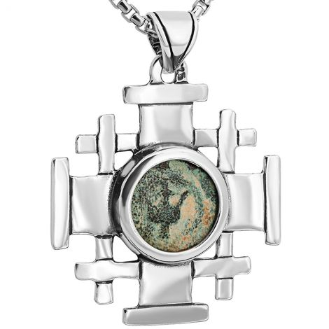 Silver 'Jerusalem Cross' with a Biblical 'Widow's Mite' Coin Pendant