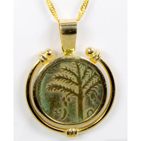 Jewish Revolt Bronze Coin in a 14k Gold Pendant - Made in Israel