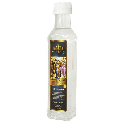Holy Water from the Jordan River - Baptismal Water 250 ml
