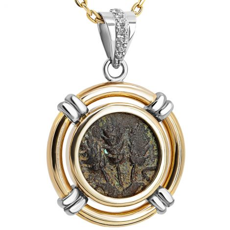King Herod Agrippa I' Coin set with diamonds in a 14k Gold Pendant