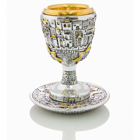 The Lord's Supper - Silver Jerusalem Goblet - Star David