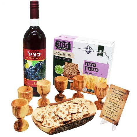Olive Wood 'The Lord's Supper' - 6 Cups, Matza Bread & Grape Juice