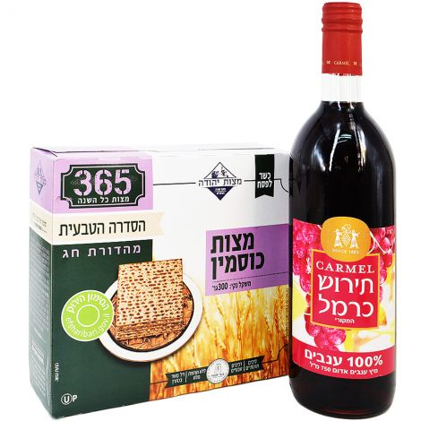 Lord's Supper Elements - Grape Juice and Matzah Bread from Israel