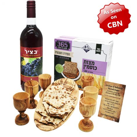 Olive Wood Communion Engraved Set - Matza, Grape Juice