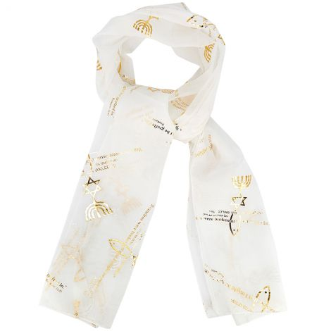 Messianic 'Grafted In' Scripture Scarf in Hebrew - White