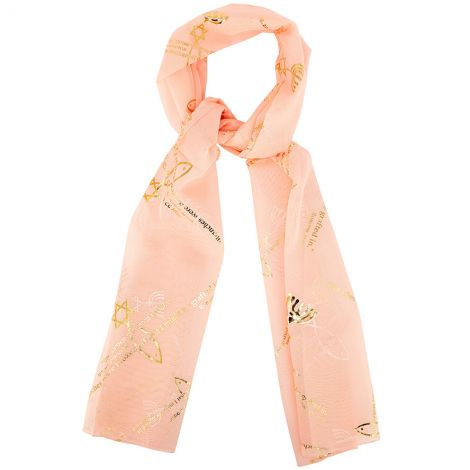 Messianic 'Grafted In' Scripture Scarf from Israel in Hebrew - Pink