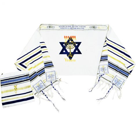 Messianic 'YESHUA' Star of David Prayer Shawl / Tallit from Israel - Blue