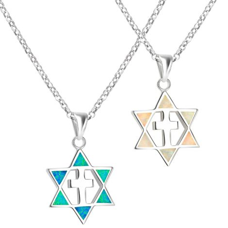 Messianic 'Star of David with Cross' 2 in 1 Opal Silver Pendant from Israel